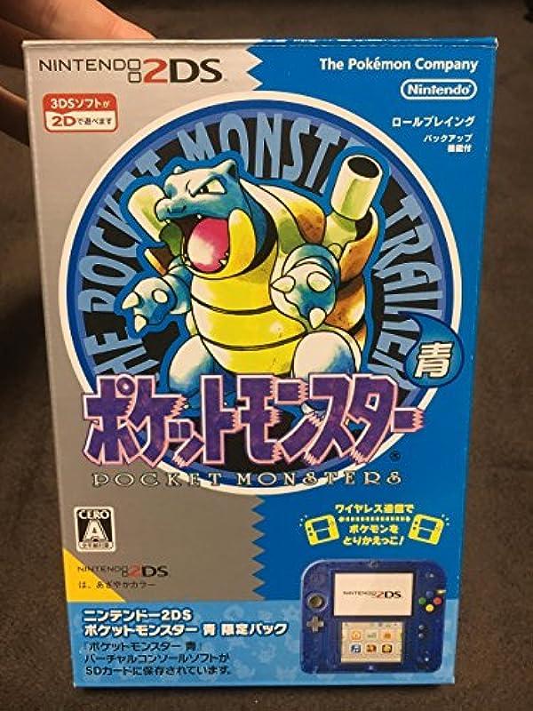 닌텐도 2DS 포켓 몬스터 파란색 (한정판)