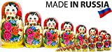 Russian Nesting Doll - ''Semenovo'' - Hand Painted in Russia - 6 color|size variations - Wooden Decoration Gift Doll - Traditional Matryoshka Babushka (14``(20 dolls in 1), Red - Yellow)