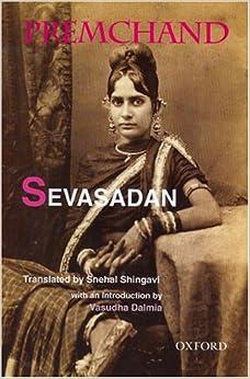 Book Sevasadan