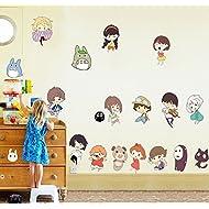 Fangeplus(TM) DIY Removable Spirited Away and My Neighbor Totoro Art Mural Vinyl Waterproof Wall Stickers Kids Room Decor Nursery Decal Sticker Wallpaper 35.4''x23.6''