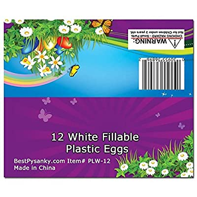 Set of 12 White Plastic Easter Eggs 2.25 Inches: Kitchen & Dining