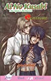 Ai No Kusabi The Space Between Volume 3: Nightmare (Yaoi Novel) by Reiko Yoshihara (2008-07-17)