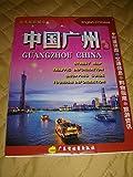 Guangzhou Urban Map ENGLSIH - CHINESE / Street Map / Shopping Guide / Tourist Information / China