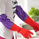 Pindia 1pair Reusable Rubber Latex Multipurpose Household Kitchen Gloves