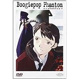 Boogiepop Phantom - Serie Completa