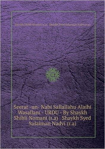 Seerat -un- Nabi Sallallahu Alaihi Wasallam - URDU - By Shaykh