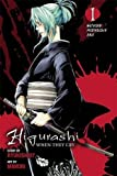 Higurashi When They Cry: Beyond Midnight Arc, Vol. 1 - manga
