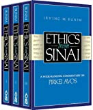 Ethics from Sinai, Irving M. Bunim, 1583303928