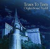 TEARS TO TIARA ORIGINAL SOUNDTRACK 2