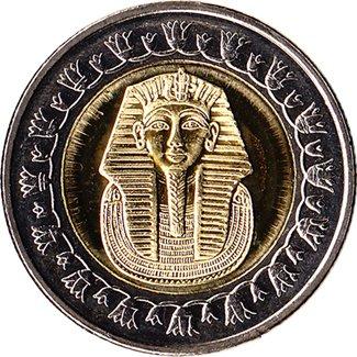 2010 Egypt 1 Pound Bi-Metallic Coin Pharaoh Tutankhamun (Egyptian Coin)
