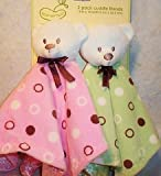 Bear Cuddle Friends Security Blanket 2-pack (Chocolate & Pink and Chocolate & Sage Green)