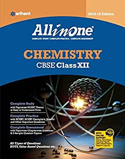 CBSE All In One Physics Class 12: Amazon in: Arihant Experts