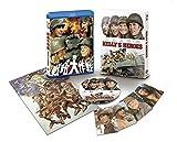戦略大作戦 日本語吹替音声追加収録版 Blu-ray