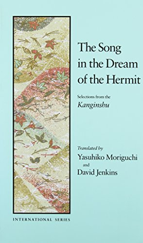 Song In The Dream Of The Hermit