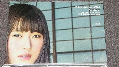 Shibuya NagiSa NMB48/AKB48 POSTER