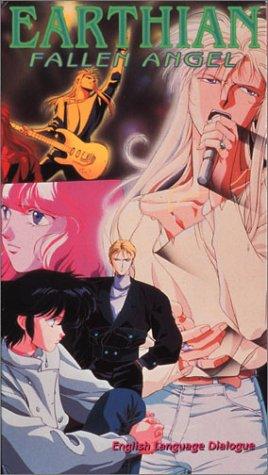 Earthian:Fallen Angel [VHS]