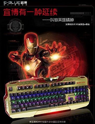 E-Blue Iron Man Gaming Keyboard - Alu-metal Mechanical - Ironman Keyboard