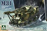 Takom 1:35 M31 Lee US Armoured Tank Recovery Vehicle - Plastic Model Kit #2088