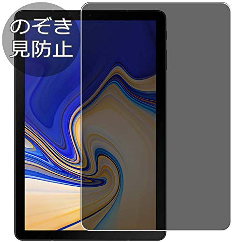 Synvy Privacy Screen Protector Film for Samsung Galaxy Tab S4 T835 T830 10.5