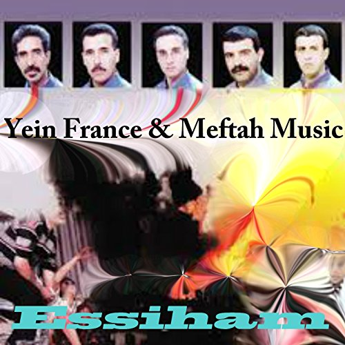 music essiham mp3