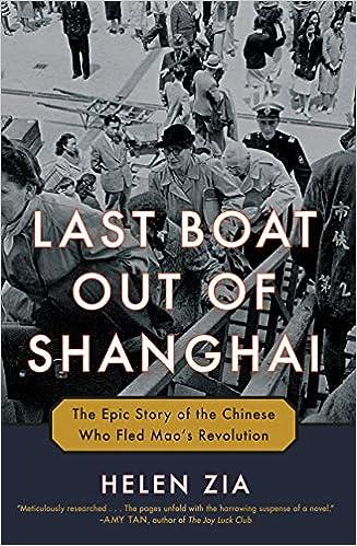 Chinese Epub Books
