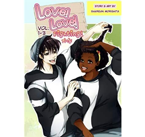 Love Love Fighting Vol 1 3 Volume 4 Morishita Sharean 9781537743233 Amazon Com Books