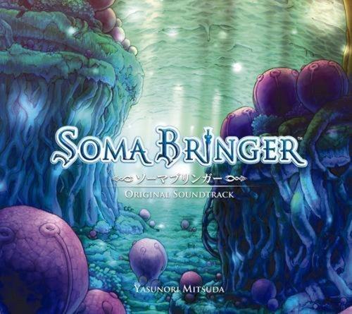 Ost: Soma Bringer by Various (2008-04-08)