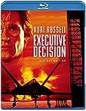 エグゼクティブ・デシジョン [WB COLLECTION][AmazonDVDコレクション] [Blu-ray]