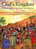 God's Kingdom, Geraldine McCaughrean, 0689824882