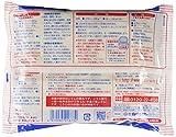 MIYAKO KOJI 200g/ Malted rice for making