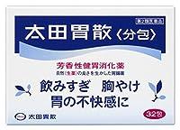 【第2類医薬品】太田胃散 分包 32包