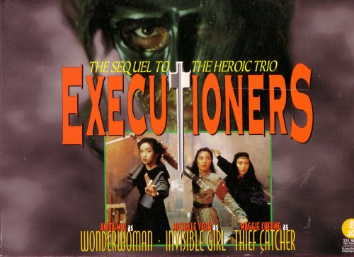 Executioners(sequel to The Heroic Trio)(Widesreen)(Laserdisc)