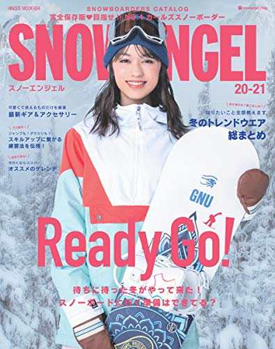 SNOW ANGEL 最新号 表紙画像