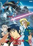 Mobile Suit Gundam 0083 - Stardust Memories (Vol. 1)
