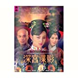 [DVD]Mystery In The Palace