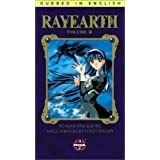 Rayearth 2