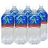 超軟水ミネラルウォーター 久米島の自然水 2L×6本(1ケース/1箱)