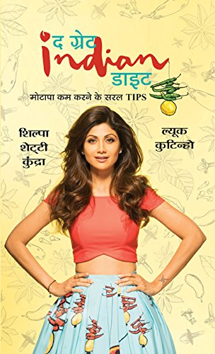 Great Indian Diet Hindi ebook product image