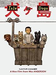 Isle of Dogs (4K UHD) – tekijä: Bryan…