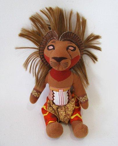 The Lion King Disney Broadway Stuffed Simba