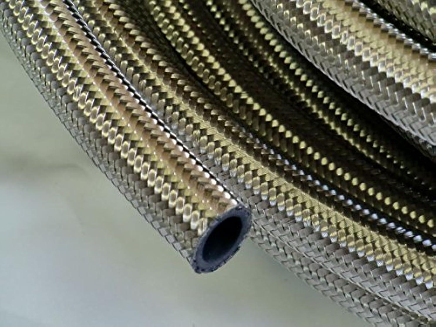 酸化物テンポ対象NISSAN(ニッサン)日産純正部品 ホース フューエル A8741-00039