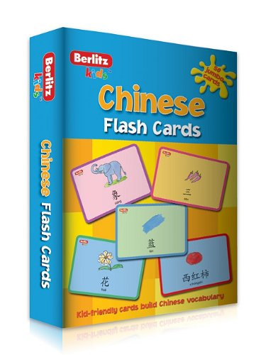 Chinese (Mandarin) Flash Cards
