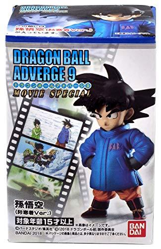Figure Bandai Candy - Bandai Shokugan Dragon Ball ADVERGE 9 5. Gokou Snowsuit Version