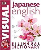 Japanese English Bilingual Visual Dictio