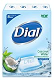 Best Glycerin Soaps - Dial Soap Bar, Coconut Water, 4 oz. Bars Review