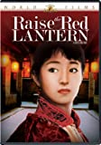 Raise the Lantern [Import]