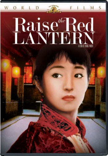 Raise the Red Lantern (MGM World Films) by GONG,LI