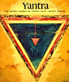img - for By Madhu Khanna - Yantra: The Tantric Symbol of Cosmic Unity (1997-10-16) [Paperback] book / textbook / text book