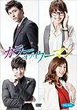 [DVD]カラー・オブ・ウーマン 上巻(5巻組) [DVD]