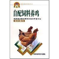自配飼料養雞
